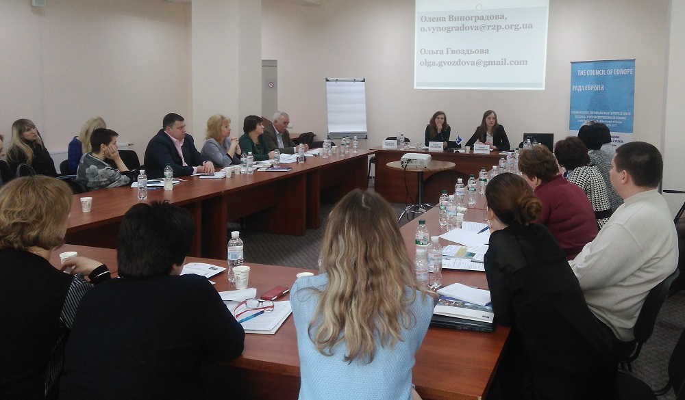 "Round table ""Improving protection of the rights of IDPs at the legislative level"" held in Severodonetsk, Lugansk region"