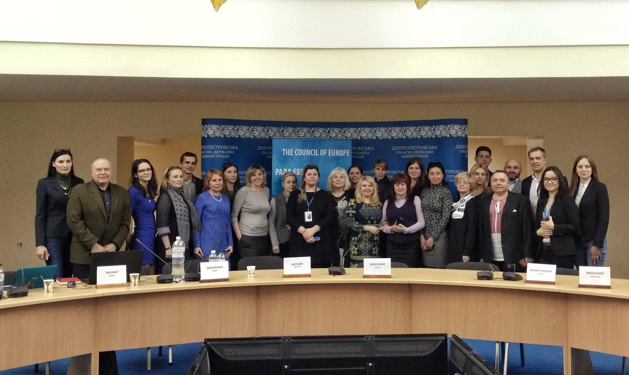 "Round table on ""Housing and protection of social and economic rights of IDPs in the region"" was organized by the Council of Europe Project ""Strengthening the human rights protection of internally displaced persons in Ukraine"" in the Dnipropetrovsk region"