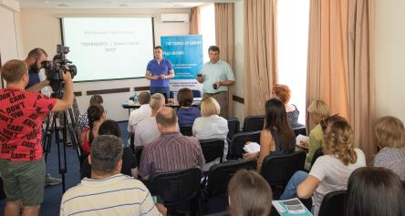 "Presentations of the application ""IDPRights"" held in Zaporizhia, Pavlograd and Mariupol"