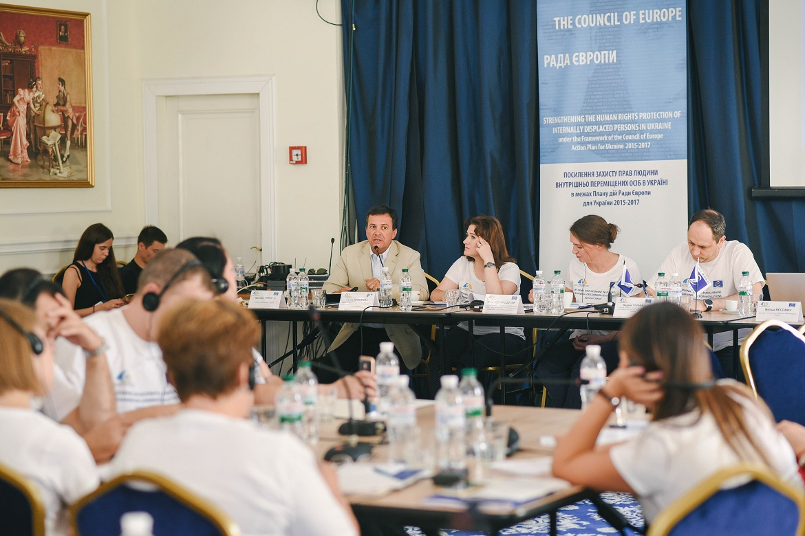 "Summer School ""Internal displacement in Ukraine: learning for common solutions"""