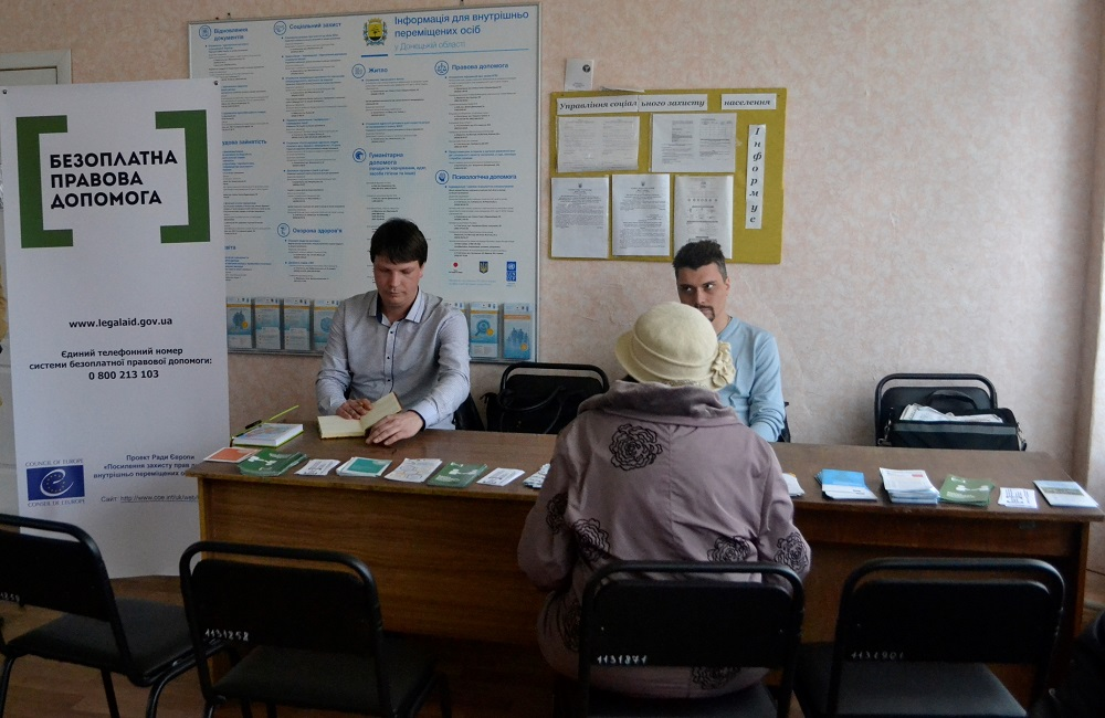 "Ambulatory consultations for IDPs in distant regions and places of compact living will be provided in March – July 0271 by mobile groups of local centres and bureaus on free legal aid with the supported of the Council of Europe Project ""Strengthening the Human Rights of Internally Displaced persons in Ukraine"""