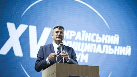 Ukrainian mayors commit to public ethics, open government and gender equality