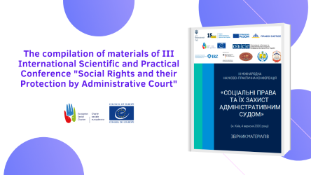 "The compilation of materials of III International Scientific and Practical Conference ""Social Rights and their Protection by Administrative Court"" published"