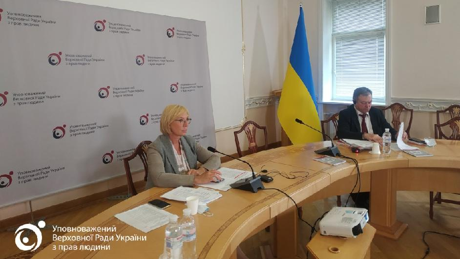 The first meeting of the Inter-ministerial Working Group on the Protection of the Rights and Freedoms of the Roma Minority in Ukraine took place