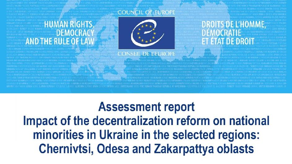 Impact of the decentralisation reform on national minorities in Ukraine assessed in a Council of Europe report
