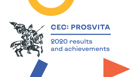 "2020 results and achievements of informational and awareness-raising project ""CEC: prosvita"""