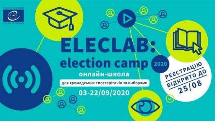 "Registration for participation in the Council of Europe Online School for domestic observers ""ElecLab: Election Camp 2020"" now open"