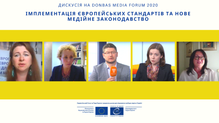 Discussion on the new media legislation of Ukraine and European standards took place duringthe Donbass Media Forum