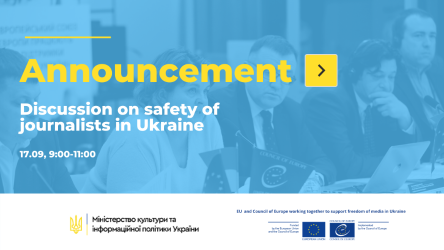 Announcement on the discussion on safety of journalists in Ukraine