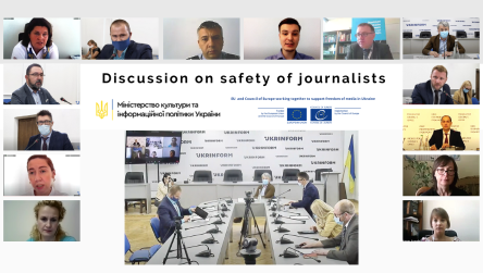 Safety of journalists on the agenda of expert discussion