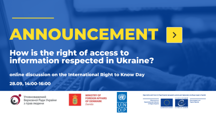 ANNOUNCEMENT: How is the right of access to information respected in Ukraine? - online discussion on the International Right to Know Day