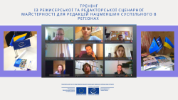 Training on directing and editorial scriptwriting skills for the Public's editorial offices that broadcast the languages of national minorities in the regions