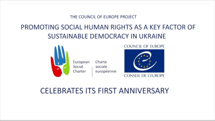 'Promoting Social Human Rights as a Key Factor of Sustainable Democracy in Ukraine' Project celebrates its first anniversary