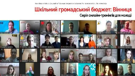 Innovative citizen participation tools to engage youth in the decision-making:  a series of trainings on School participatory budgeting for Vinnytsia has been completed