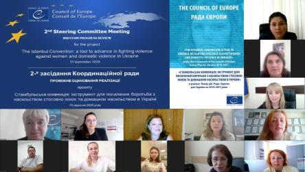 "The Second Steering Committee Meeting of the Project ""The Istanbul Convention: a tool to advance in fighting violence against women and domestic violence in Ukraine"""