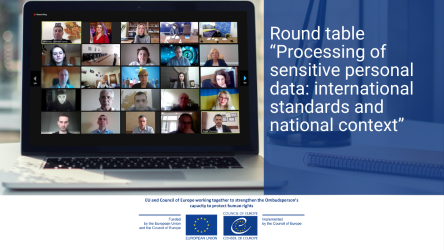 "Round table ""Processing of sensitive personal data: international standards and national context"" took place"