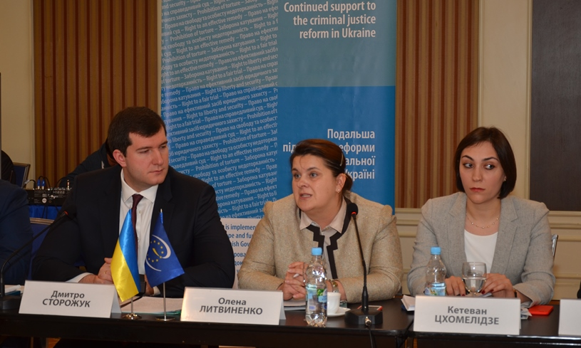 Round Table on Execution of the European Court of Human Rights Judgments and Application of the Court's Case Law in Prosecutorial Activities held in Kyiv