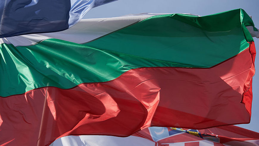 Bulgaria: receipt of the 4th cycle State Report