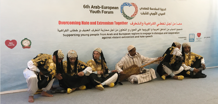 Report of the 6th Arab-European Youth Forum