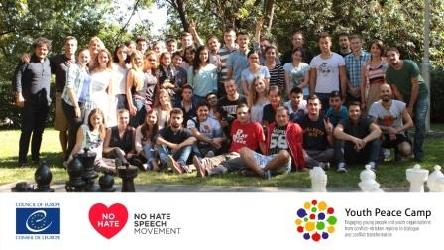 Youth Peace Camp 2015 - YPC supports International Day of Peace