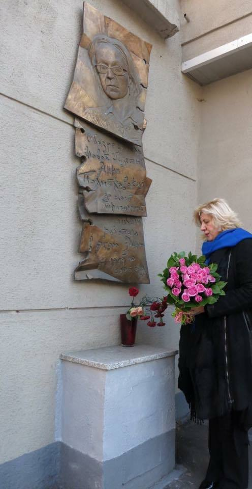 Commissioner : Achieving justice & establishing truth about the murder of Anna Politkovskaya must become a priority in the Russian Federation