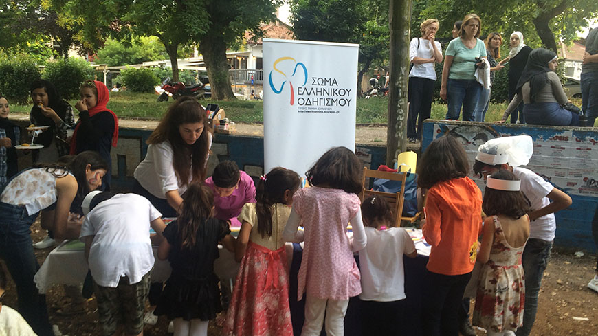 Ioannina (Greece): World Refugee Day is a time for solidarity with both the refugees and the communities that welcome them