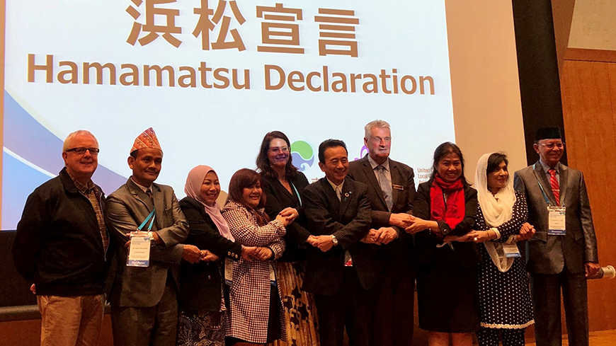 Sommet international de Hamamatsu sur la collaboration interurbaine 2019
