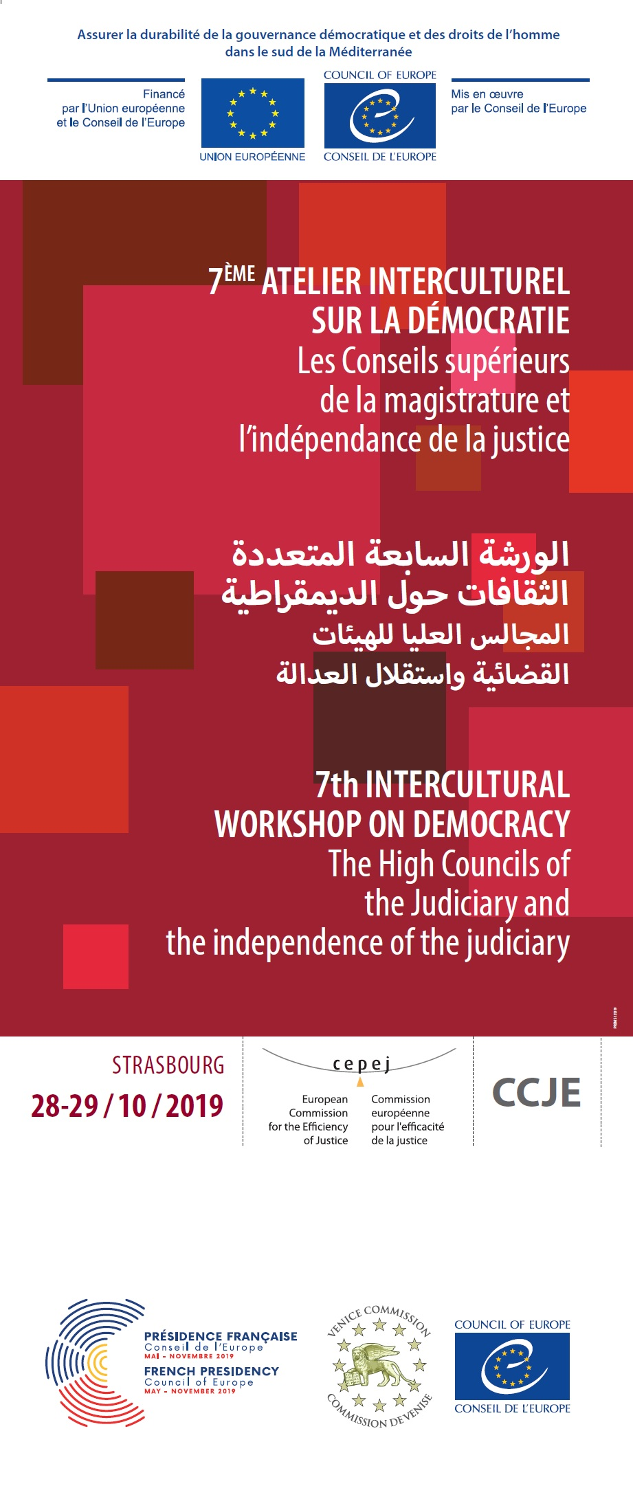 Council of Europe to hold its 7th workshop on democracy as part of its co-operation projects in the Southern Mediterranean
