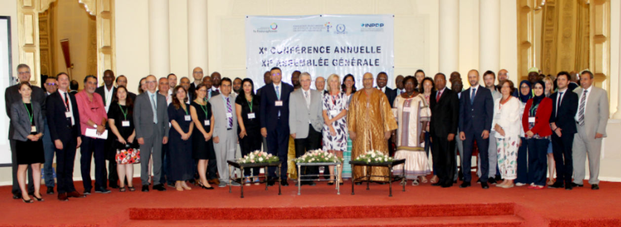 The 10th Annual Conference and 11th General Assembly of the Association of Francophone Data Protection Authorities takes place in Tunis (4-5 September 2017)