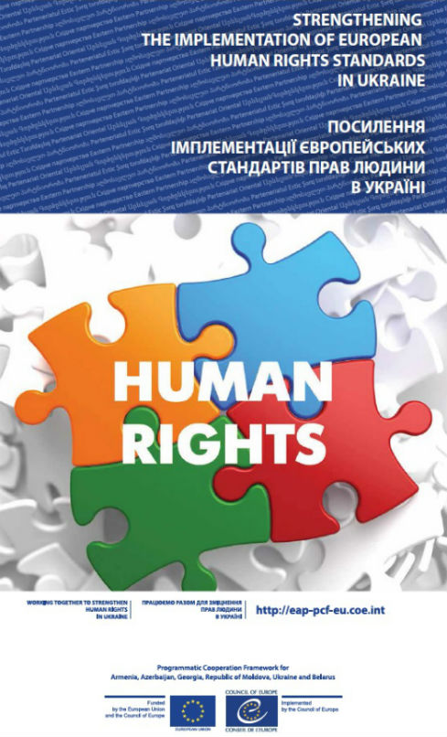 Expert consultation on the Data Protection Law of Ukraine