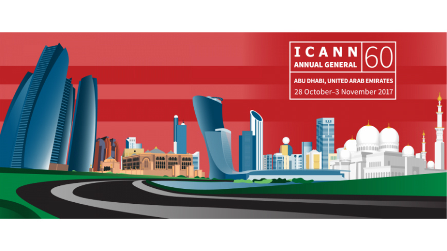 ICANN 60: Annual General Meeting for 2017