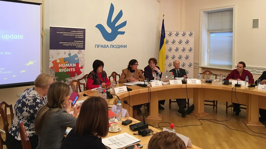 Expert consultation on the Data Protection Law of Ukraine.jpg
