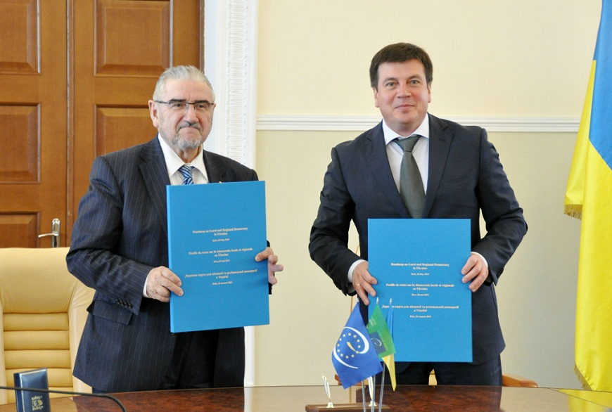 Local democracy in Ukraine: signing of a roadmap for implementation of the Congress recommendations