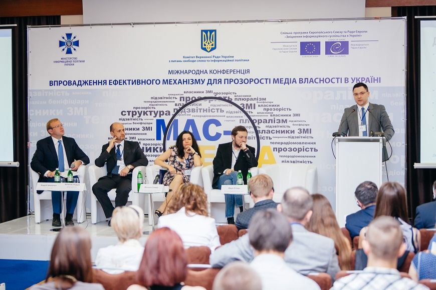 Transparency media ownership in Ukraine – key issue at the international conference of the European Union and the Council of Europe