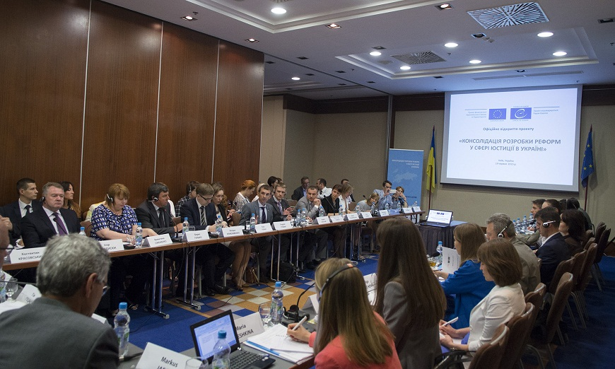 "Project ""Consolidation of Justice Sector Policy Development in Ukraine"": Kick-off Steering Committee meeting"