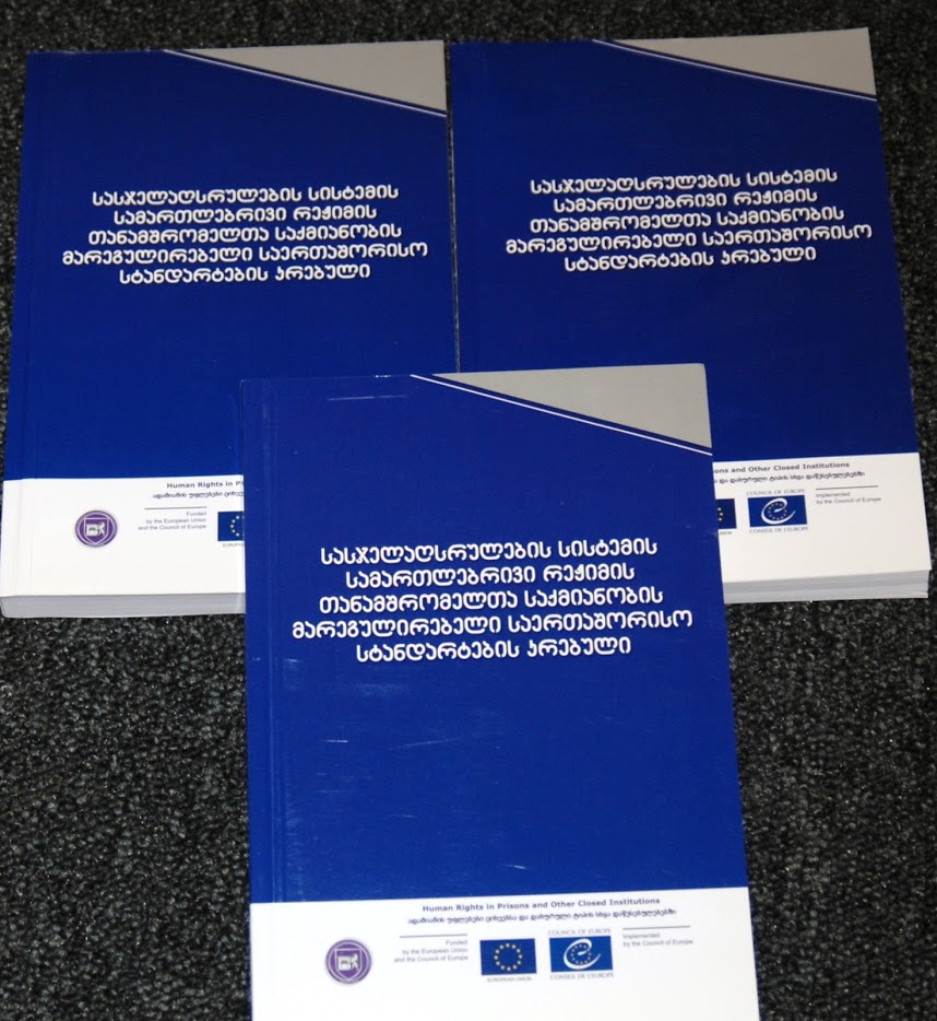 A compilation of international standards for the prison regime officers now available in Georgian