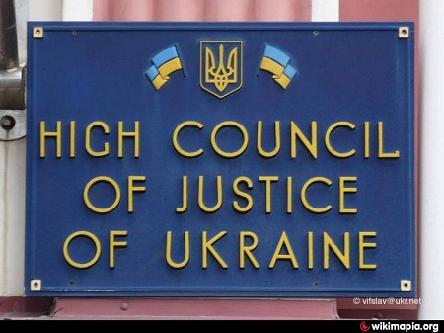 The Special Advisor of the Secretary General for Ukraine Christos Giakoumopoulos welcomes the election of the members of the High Council of Justice
