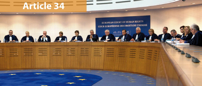 Right of individual application to the European Court of Human Rights